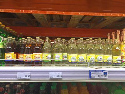 biozevtika_lemonade_005